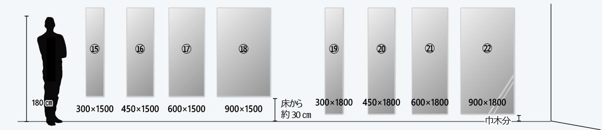 サイズL:全身が見えるサイズ