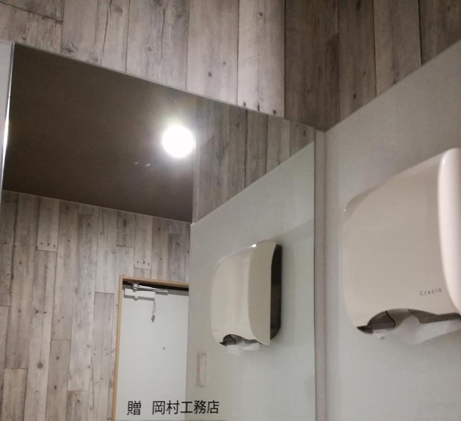 岡村工務店