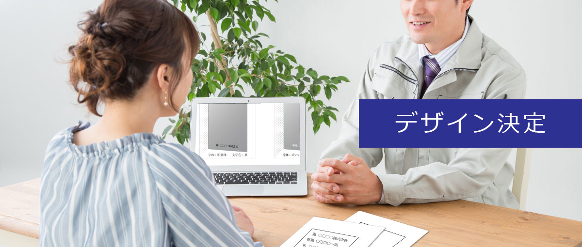 名入れ加工した鏡をオーダーする方法→ステップ5