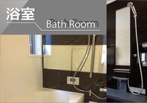 浴室用ミラー