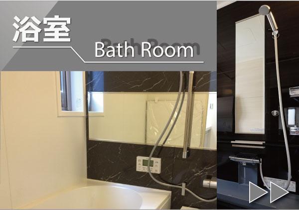 交換するための浴室の鏡をオーダーする方法