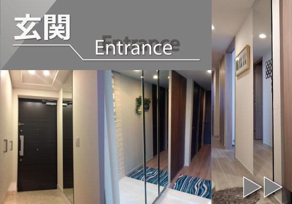 玄関のミラーや廊下の全身鏡をオーダーする方法