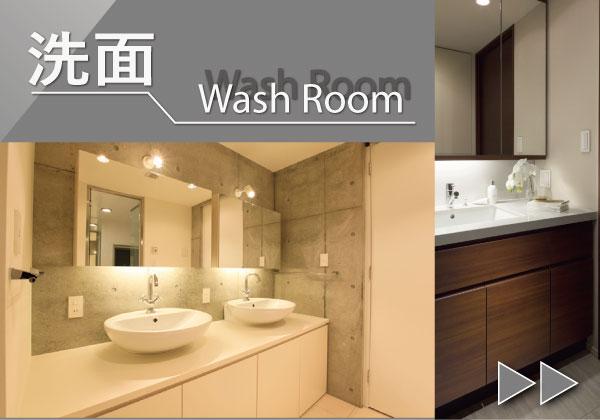 洗面台や手洗器の壁面に貼る洗面鏡をオーダーする方法